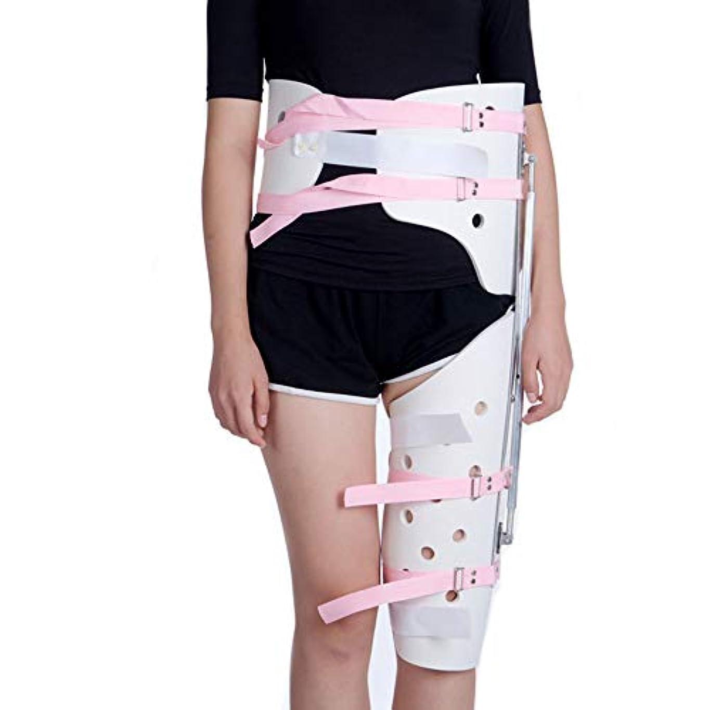 ヒップブレースサポート、調節可能な太ももの骨折固定股関節靭帯損傷脱臼プロテクター