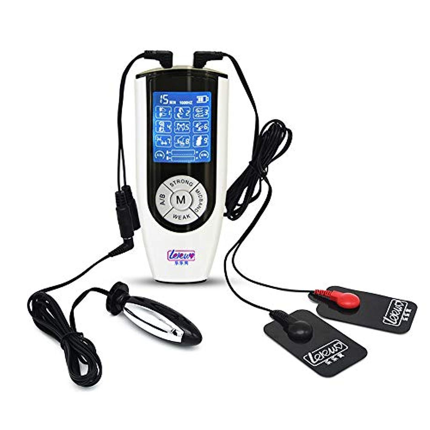 リスキーな小さなエールマルチスピード電動マッサージ器、全身の痛みを軽減する電気エキスパンダー後期拡大パッド