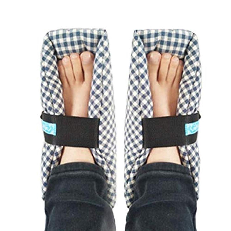 珍しいカヌーさておきTONGSH 足枕、かかとプロテクター、かかとクッション、かかと保護、効果的な、瘡およびかかと潰瘍の救済、腫れた足に最適、快適なかかと保護足枕、1組、格子縞