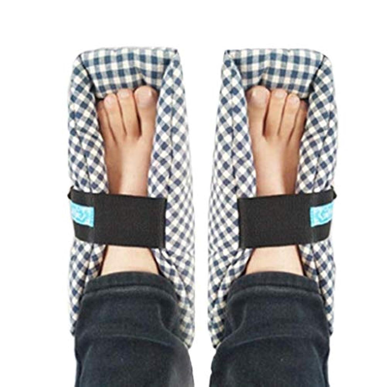 名前を作る反逆少なくともTONGSH 足枕、かかとプロテクター、かかとクッション、かかと保護、効果的な、瘡およびかかと潰瘍の救済、腫れた足に最適、快適なかかと保護足枕、1組、格子縞
