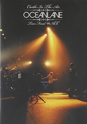 Castle In The Air Tour Final@AX(normal edition) [DVD]
