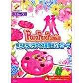 ParaPara Paradise 専用コントローラー