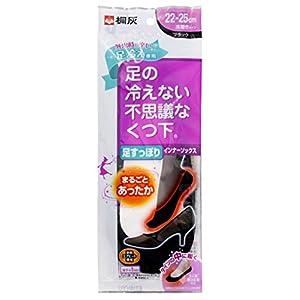 桐灰化学 足の冷えない不思議なくつ下 足すっぽ...の関連商品2