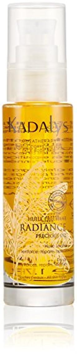 すばらしいです信じる句読点カダリス プレジール&ソワン プレシャス ラディアンスオイル 50ml