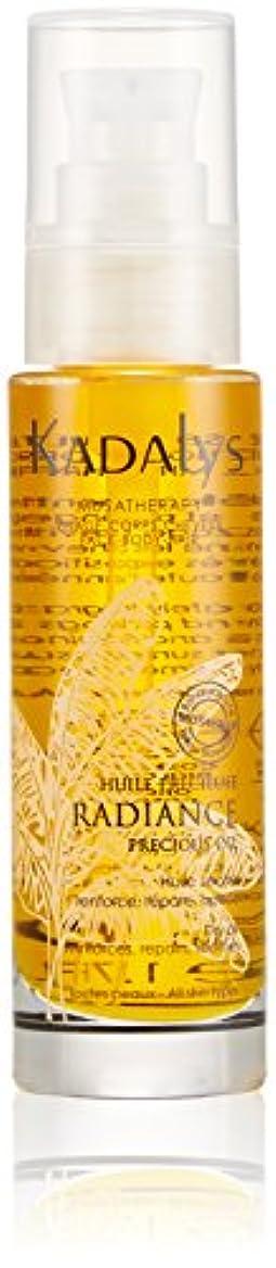 欠乏博物館香ばしいカダリス プレジール&ソワン プレシャス ラディアンスオイル 50ml