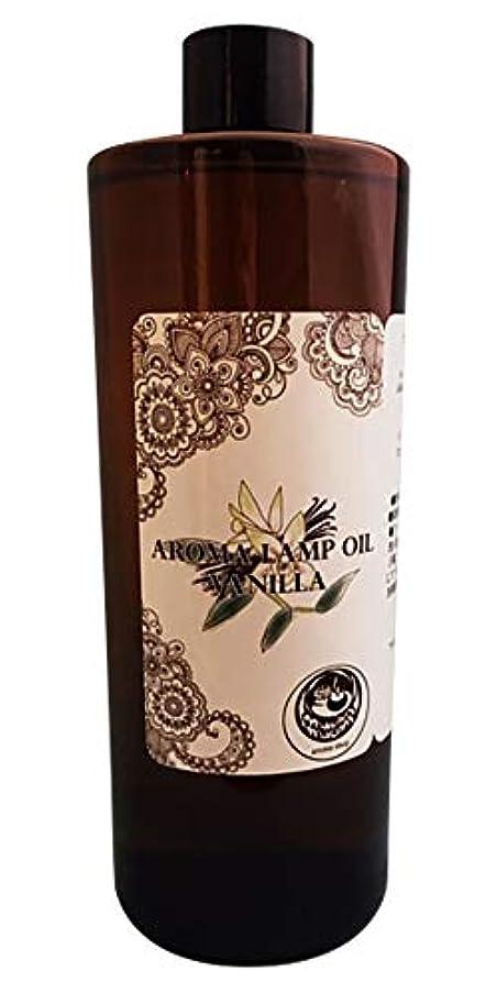 吸収するアラバマワインアロマオイルランプオイルバニラ500ml