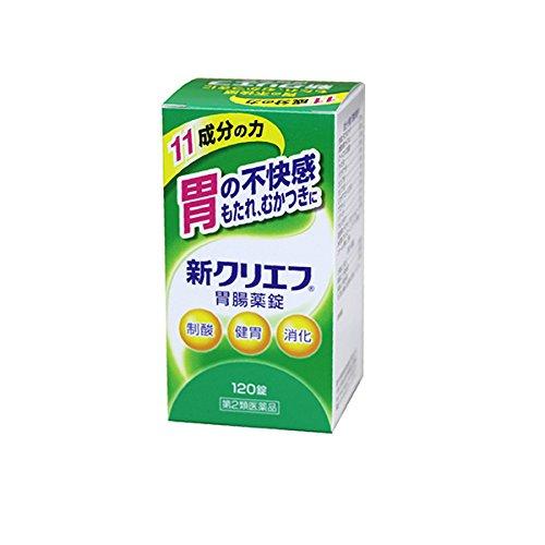 (医薬品画像)新クリエフ胃腸薬