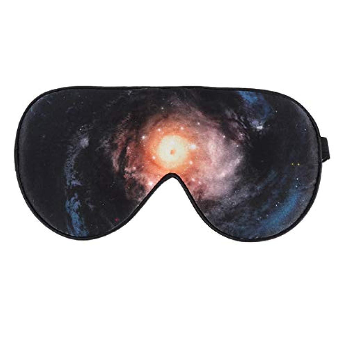 逸脱蒸留する白鳥Heallily 睡眠マスク1個睡眠アイマスクソフト目隠し女性と男性用、旅行に最適な100%ブロックアウトライトアイマスク、昼寝(星空)