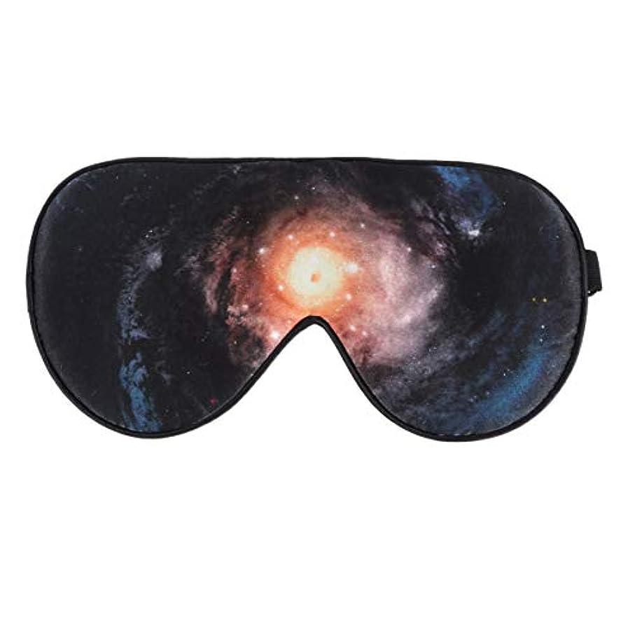 年居眠りするゴールドHeallily 睡眠マスク1個睡眠アイマスクソフト目隠し女性と男性用、旅行に最適な100%ブロックアウトライトアイマスク、昼寝(星空)