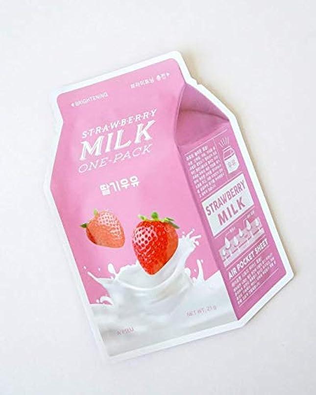 おそらく市の花火星【APIEU】【選べる1枚】アピュ ミルク ワン パック/APIEU MILK ONE-PACK [NET WT.21 g]★韓国コスメ★ (イチゴ)