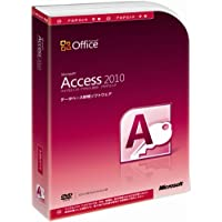 【旧商品】Microsoft Office Access 2010 アカデミック [パッケージ]