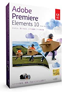 Adobe Premiere Elements 10 日本語版 Windows/Macintosh版 (Elements 11への無償アップグレード対象 2012/12/24まで)