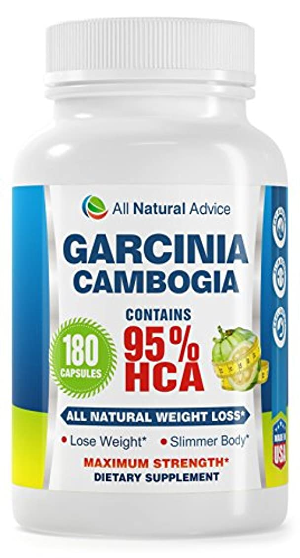 ピンポイント汚い喉頭ガルシニアカンボジア Garcinia Cambogia 1000mg, 新フォーミュラHCAエキス95% 180錠(全米マスコミで話題のダイエットサプリ)Amazon Canadaで高品質により一番売り上げのガルシニア...