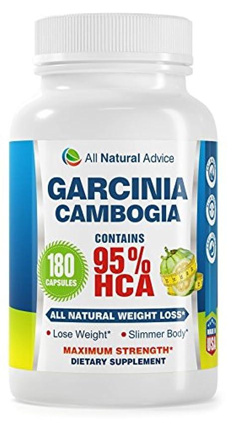 適応する設計植生ガルシニアカンボジア Garcinia Cambogia 1000mg, 新フォーミュラHCAエキス95% 180錠(全米マスコミで話題のダイエットサプリ)Amazon Canadaで高品質により一番売り上げのガルシニア...