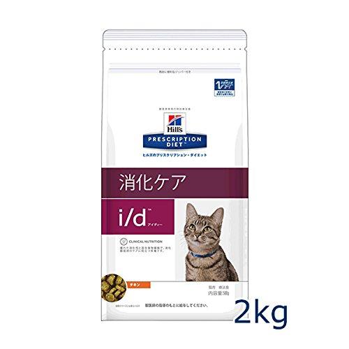 ヒルズ 猫用 i/d 消化ケア ドライ 2kg...