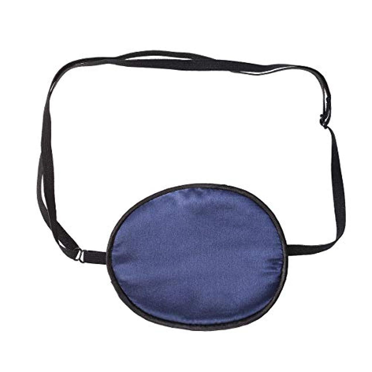 ダニ引き付ける所持SUPVOX シルクアイパッチソフトで心地良い弾力のあるアイパッチ大人のための漏れのない滑らかな目の失明斜視(ネイビー)
