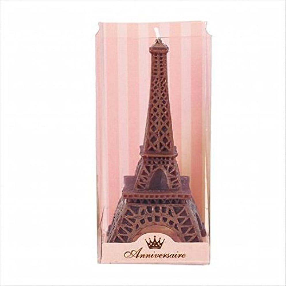 ボックス露骨な乱すkameyama candle(カメヤマキャンドル) エッフェル塔キャンドル 「 チョコレート 」(A5870000)