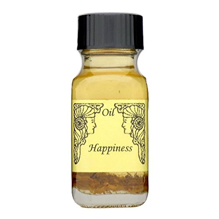 拍手する普遍的なターミナルアンシェントメモリーオイル ハピネス (幸福) 15ml (Ancient Memory Oils)