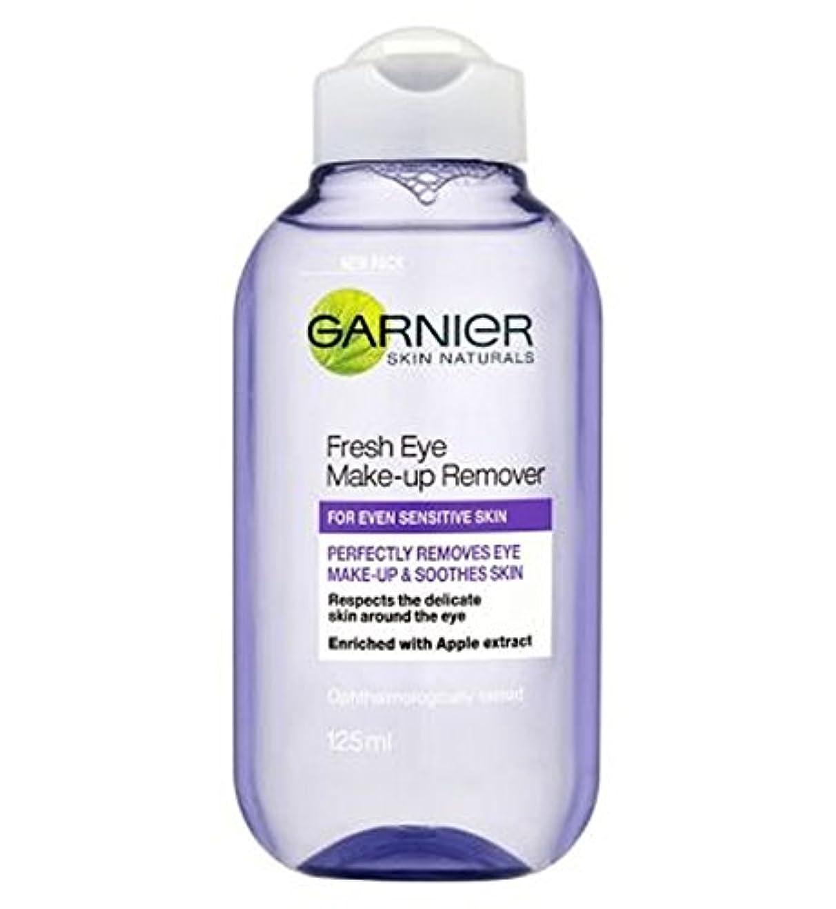 振るう華氏嵐が丘Garnier Fresh Eye Make Up Remover 125ml - ガルニエ新鮮な目作るリムーバー125ミリリットル (Garnier) [並行輸入品]