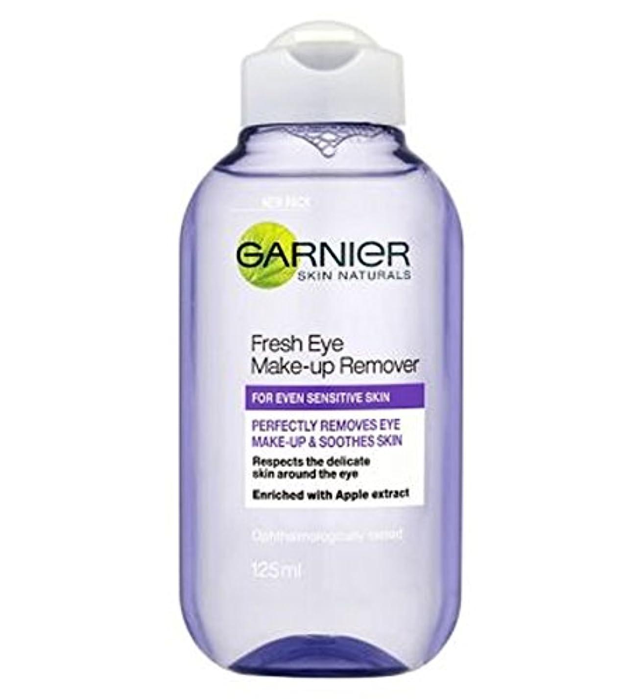 妥協ラウンジディンカルビルガルニエ新鮮な目作るリムーバー125ミリリットル (Garnier) (x2) - Garnier Fresh Eye Make Up Remover 125ml (Pack of 2) [並行輸入品]
