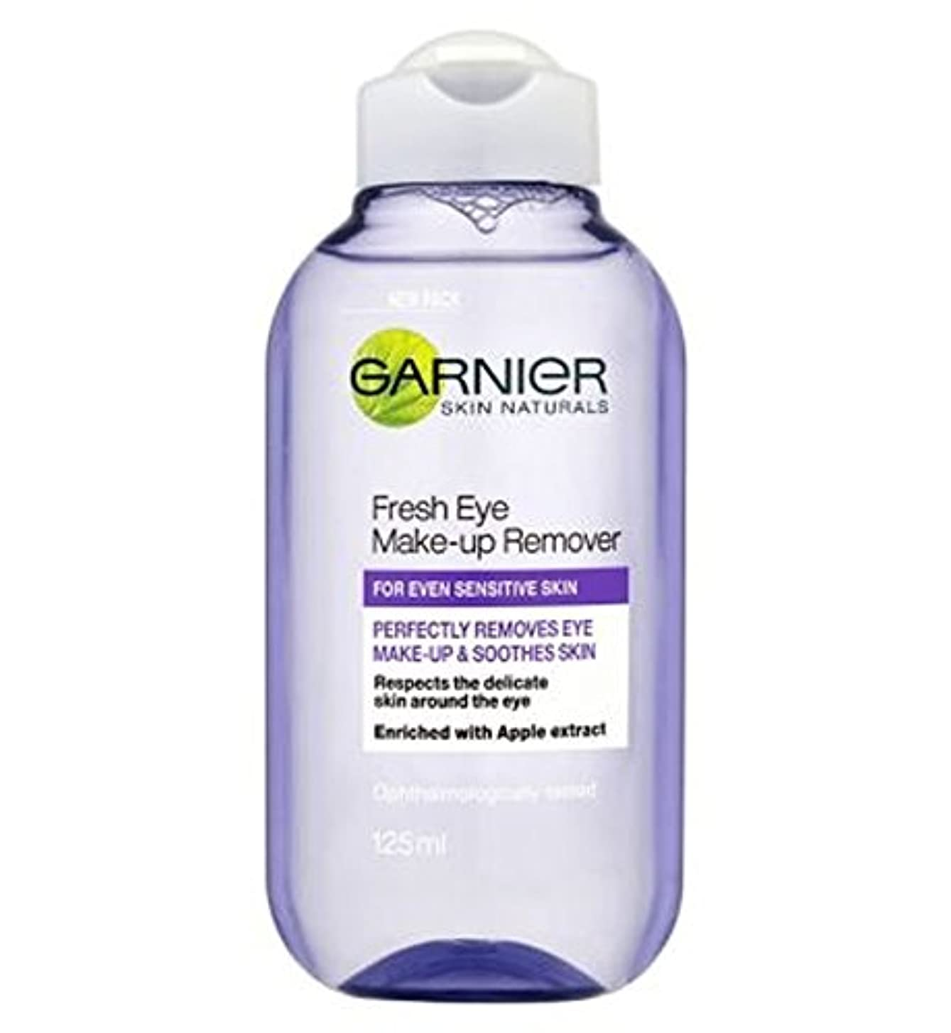 肺水没薬剤師Garnier Fresh Eye Make Up Remover 125ml - ガルニエ新鮮な目作るリムーバー125ミリリットル (Garnier) [並行輸入品]