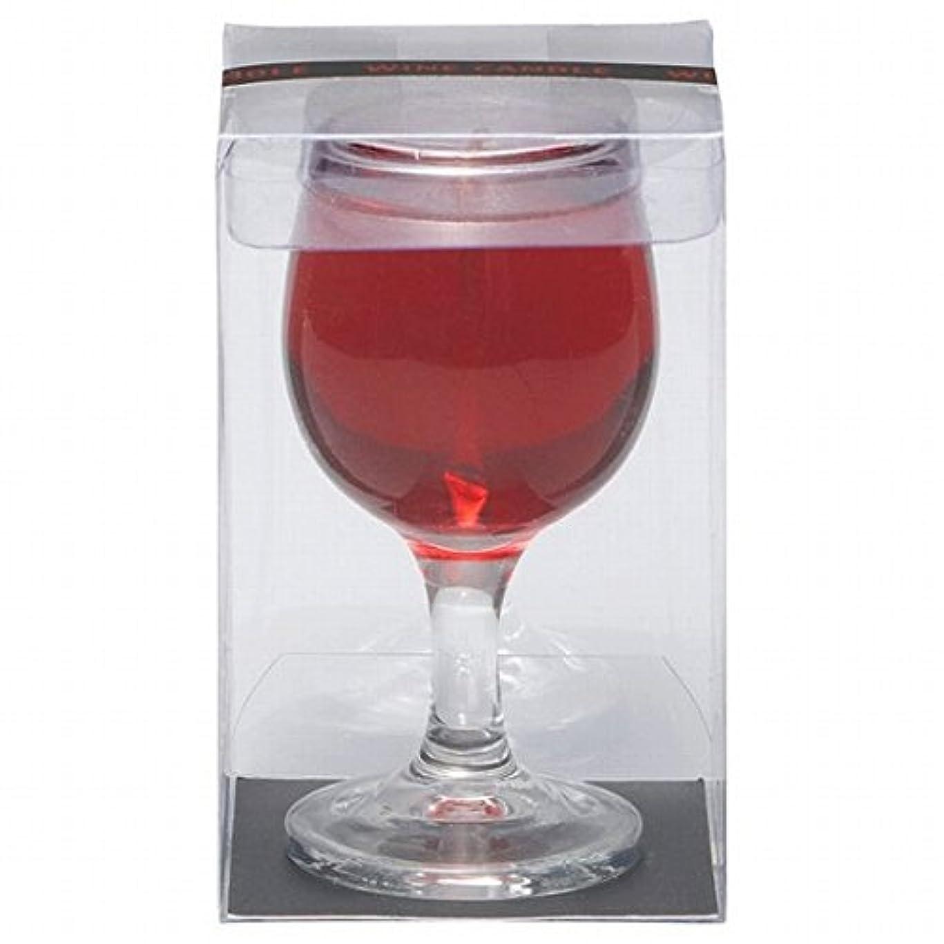 グラフィックベーリング海峡同盟カメヤマキャンドル(kameyama candle) ワインキャンドル