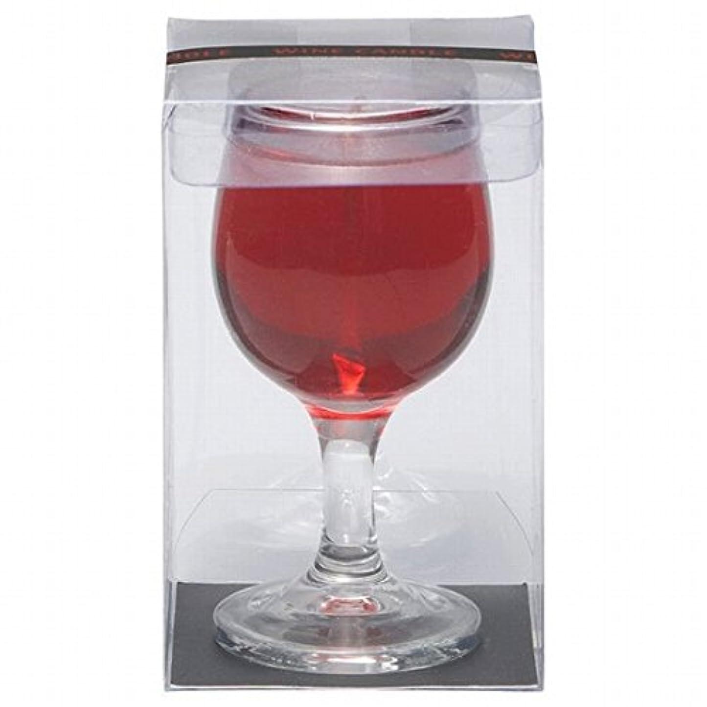 急襲ダイバー耐えるカメヤマキャンドル(kameyama candle) ワインキャンドル