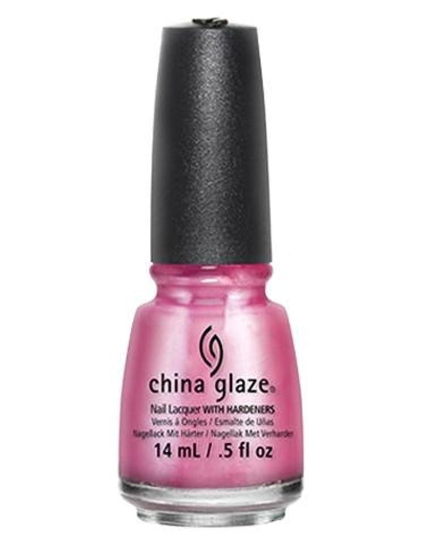 おかしいみなす壮大な[China Glaze] 70298 サマーレイン[並行輸入品]