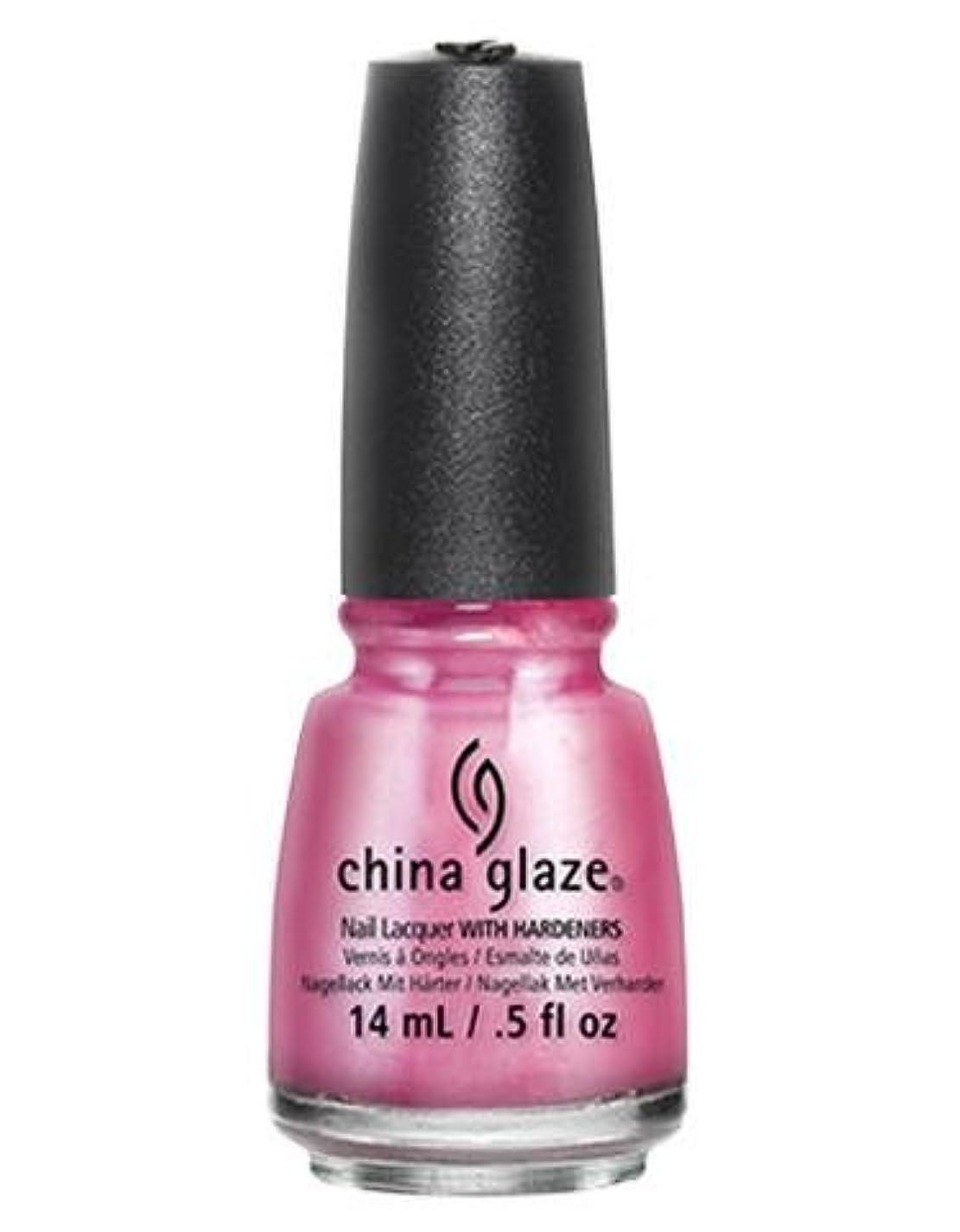 立法内陸洗う[China Glaze] 70298 サマーレイン[並行輸入品]