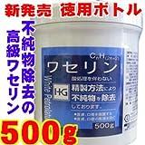 【敏感肌の方に最適!】皮膚保護 ワセリンHG 徳用500g