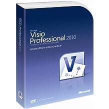 【旧商品】Microsoft Office Visio Professional 2010 通常版 [パッケージ]