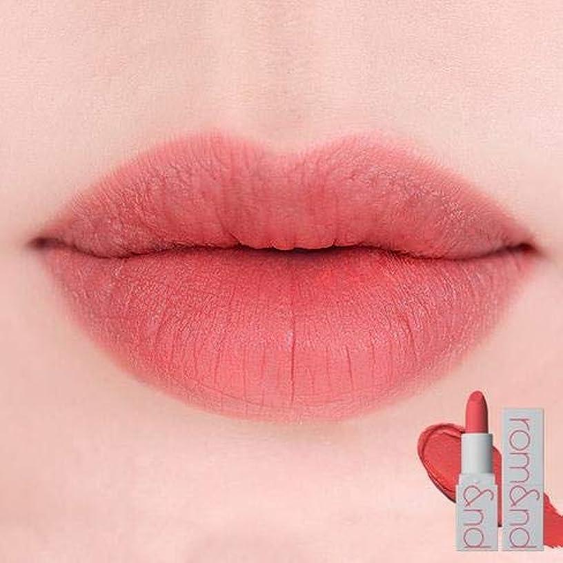 Romand Zero Matte Lipstick (#Envy Me) ロムアンド ゼロ マット リップスティック [並行輸入品]