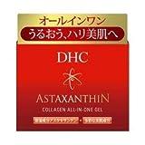 (2015年秋の新商品)DHC アスタキサンチン コラーゲン オールインワンジェル(SS) 80g