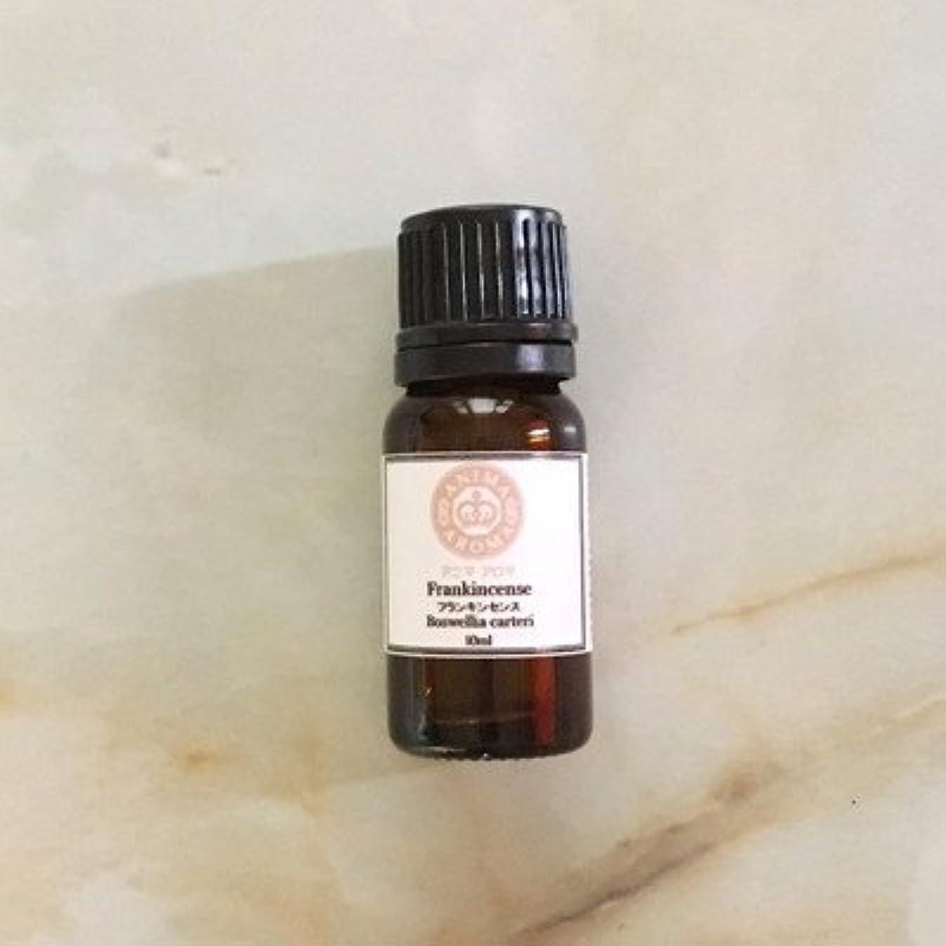 驚き母音きゅうりフランキンセンス精油(乳香) 10ml アニマ アロマ|エッセンシャルオイル