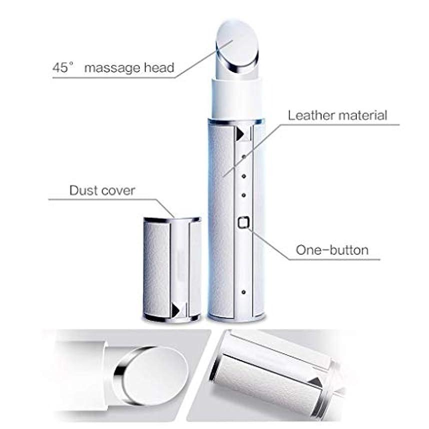 かわす正しく足枷マッサージャー、42℃恒温電気アイマッサージケアデバイス、顔の健康と美容ツール、顔に適して、額、首のリフト、しっかりした肌、しわを減らす、持ち運びが簡単