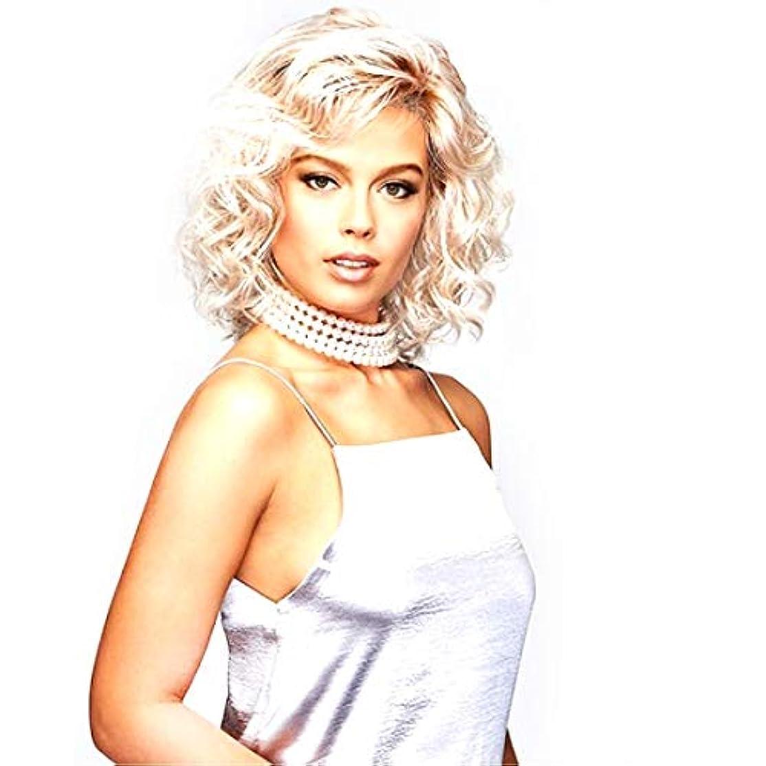画像アプト変なKerwinner 女性のための短い巻き毛の化学繊維高温シルクウィッグ