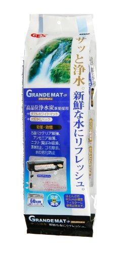 GEX ジェックス グランデマット-P