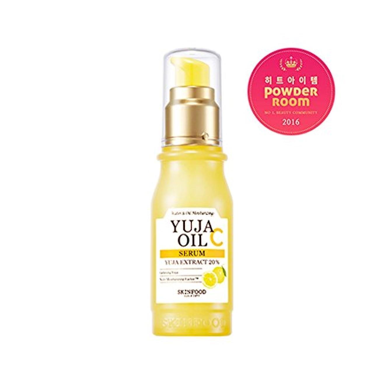 石炭舌直面する[New] SKINFOOD Yuja Oil C Serum 50ml/スキンフード 柚子 オイル C セラム 50ml [並行輸入品]