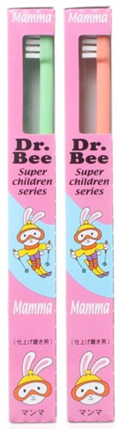 別れる美的習字BeeBrand Dr.BEE 歯ブラシマンマ やわらかめ 2本セット