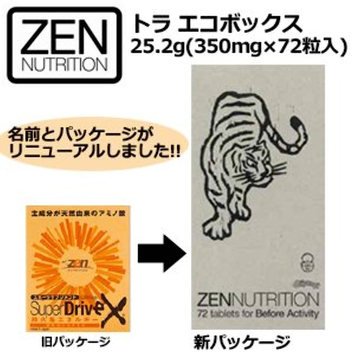 リーダーシップ顕著聖職者ZEN ゼン SUPER DRIVE スーパードライブEX 虎 とら サプリメント アミノ酸●トラ エコボックス 25.2g
