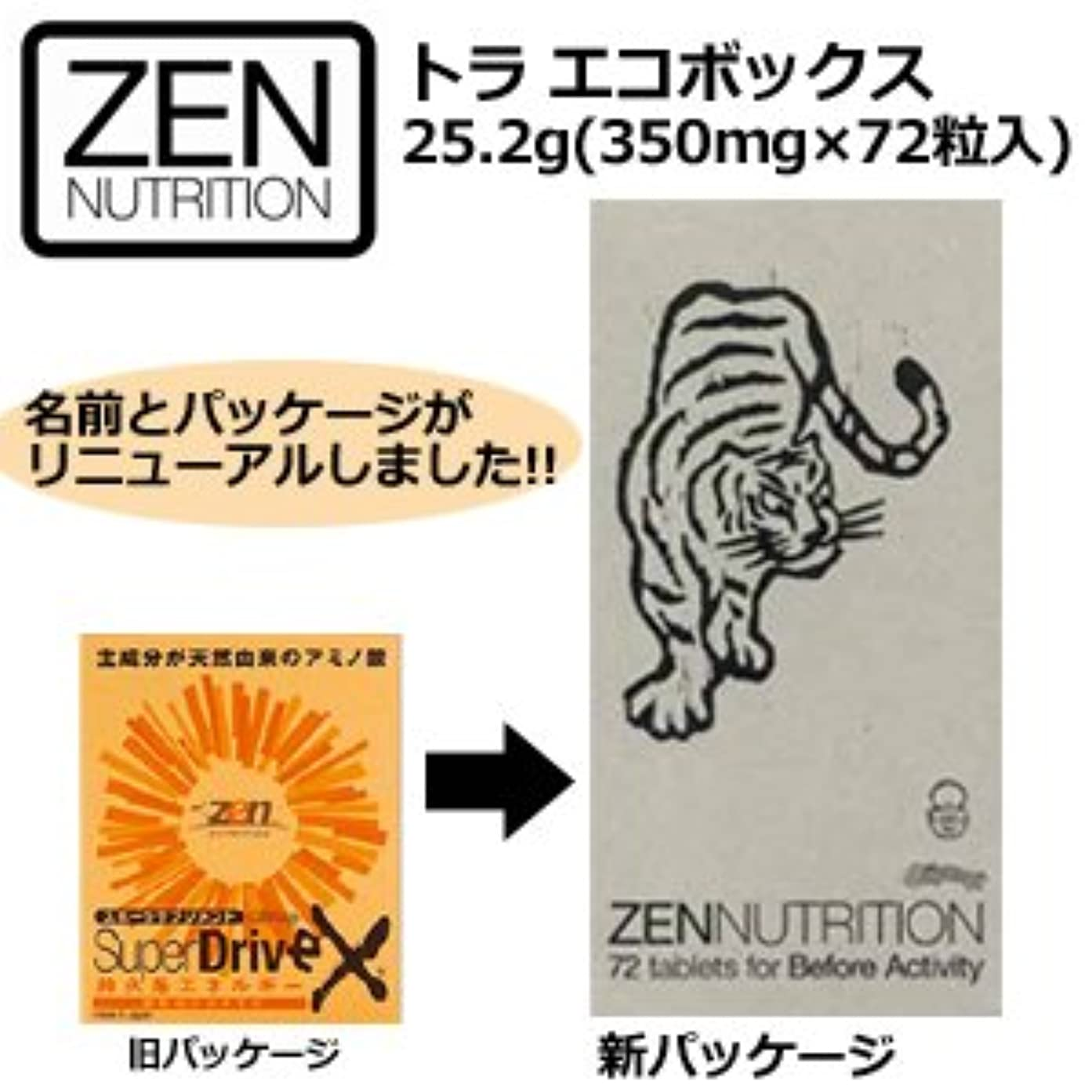 ふくろう平らな摂動ZEN ゼン SUPER DRIVE スーパードライブEX 虎 とら サプリメント アミノ酸●トラ エコボックス 25.2g