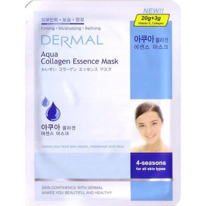 集団的許可仮称「DERMAL」ダーマル 海水 コラーゲン エッセンス マスク