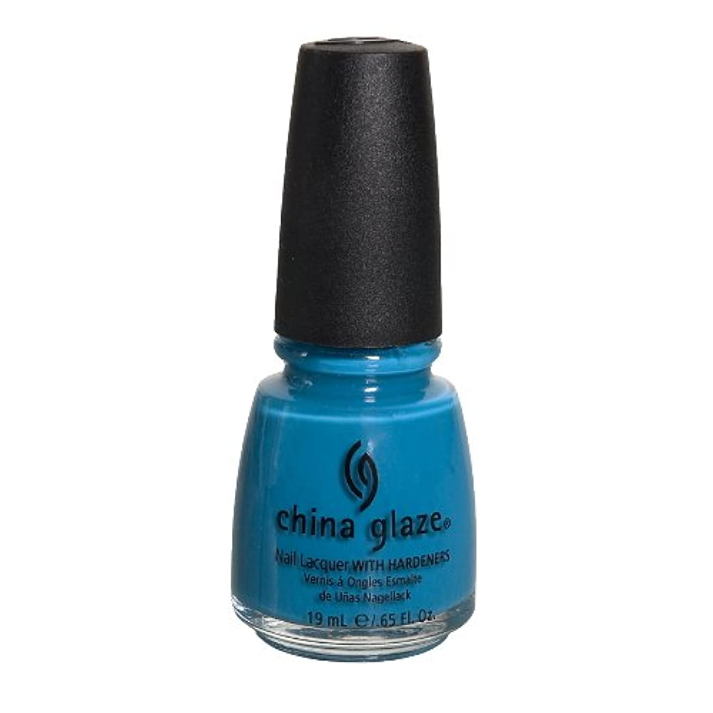 危険を冒します指標整然とした(3 Pack) CHINA GLAZE Nail Lacquer with Nail Hardner 2 - Shower Together (並行輸入品)