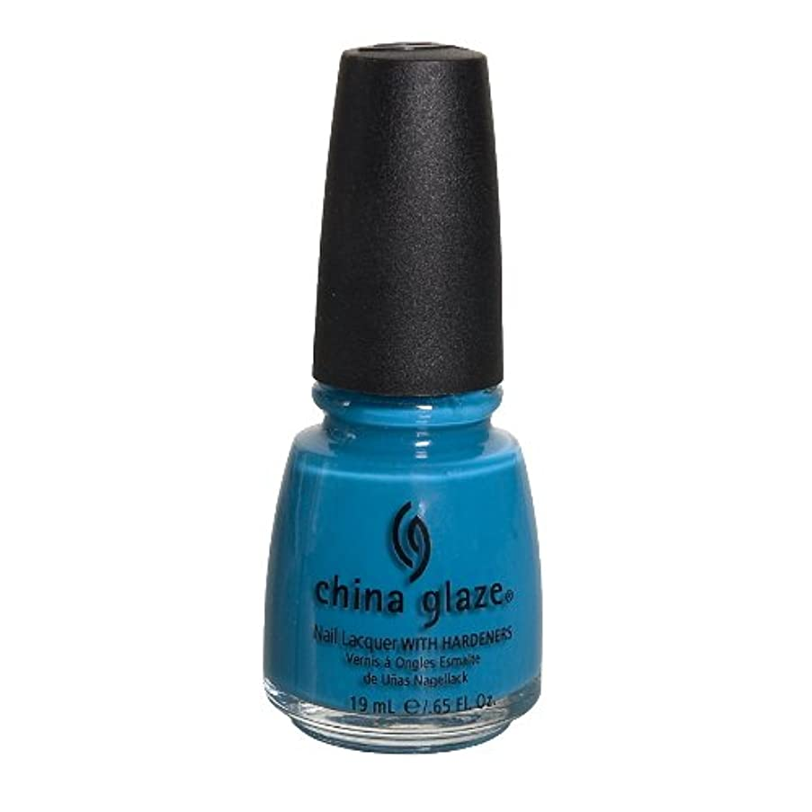 ラダ終わった開拓者CHINA GLAZE Nail Lacquer with Nail Hardner 2 - Shower Together (並行輸入品)