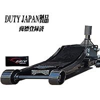 【Duty Japan®】 限定!!3.5t ローダウン ガレージジャッキ 最低位75mm 低床 黒