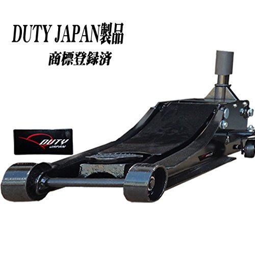 【Duty Japan®】限定!! ローダウン ガレージジャッキ 3.5t 最低位75mm 低床 黒