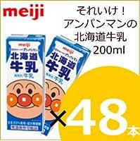 明治 それいけ アンパンマンの北海道牛乳 200ml×48本