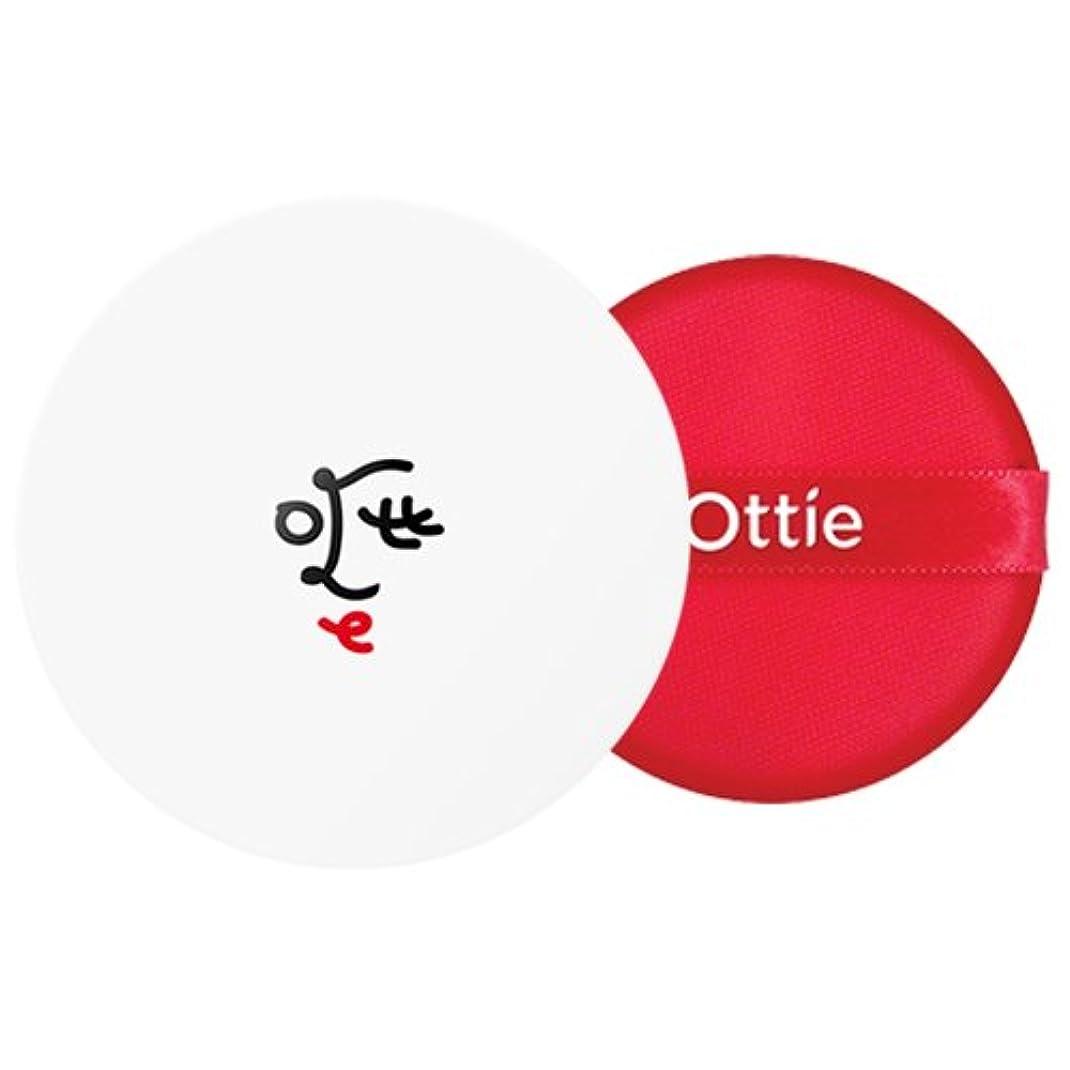 慣性クラックポット人道的Ottie Objet D'art Tension PactSPF50+ PA++++ (23)