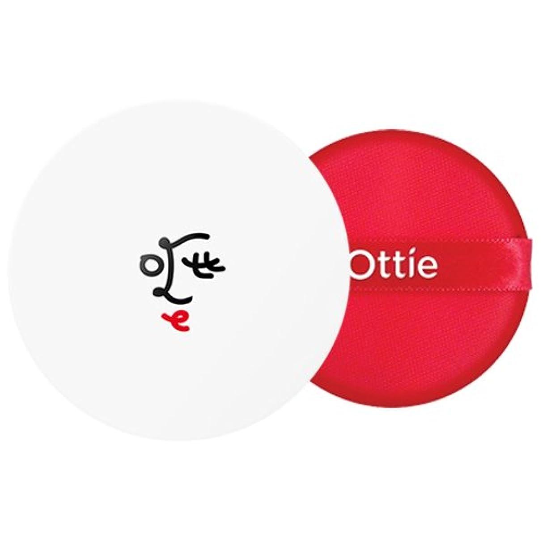文房具美的敬意を表するOttie Objet D'art Tension PactSPF50+ PA++++ (23)