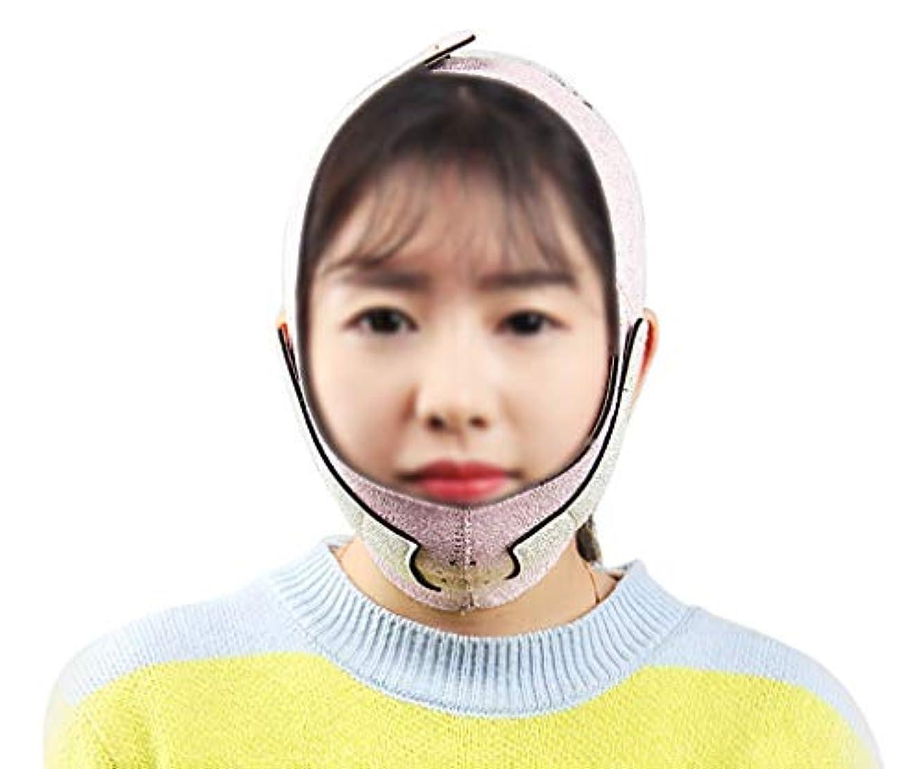 抑制する引く喉頭XHLMRMJ 引き締めフェイスマスク、薄いフェイスバンド新しい締め付け二重あごフェイスリフティングアーティファクトVフェイスバンデージ(3フェイスバンデージ)